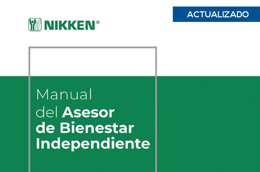 ACTUALIZADO EL MANUAL DEL ASESOR DE BIENESTAR INDEPENDIENTE PARA EL AÑO 2020